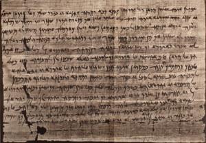 Elephantine Document